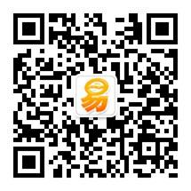 易教网微信二维码